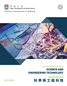 From Innovations to Solutions: Science and Engineering Technologies