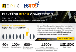 Call for Great Ideas - Elevator Pitch Competition 2019