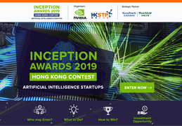 Inception Awards 2019 – Hong Kong Contest