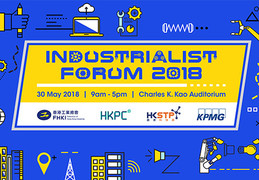Industrialist Forum 2018