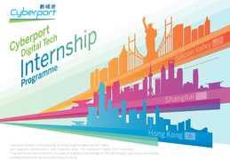 Cyberport Digital Tech Internship Programme 2018