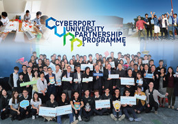 Call for Application (HKU) : Cyberport University Partnership Programme 2018