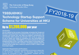 Call for Applications: TSSSU@HKU FY2018-19