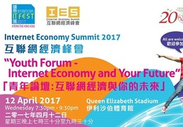 "Internet Economy Summit 2017 - Youth Forum ""Internet Economy and Your Future"""