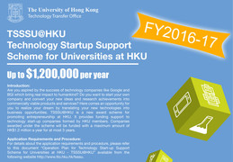 Call for Applications: TSSSU@HKU 2016