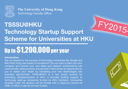 Call for Applications: TSSSU@HKU 2015