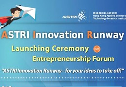 ASTRI Innovation Runway (AIR) Info Session and Launching Ceremony cum Entrepreneurship Forum