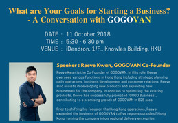 What are Your Goals for Starting a Business? – A Conversation with GOGOVAN