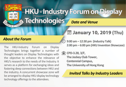 HKU-Industry Forum on Display Technologies