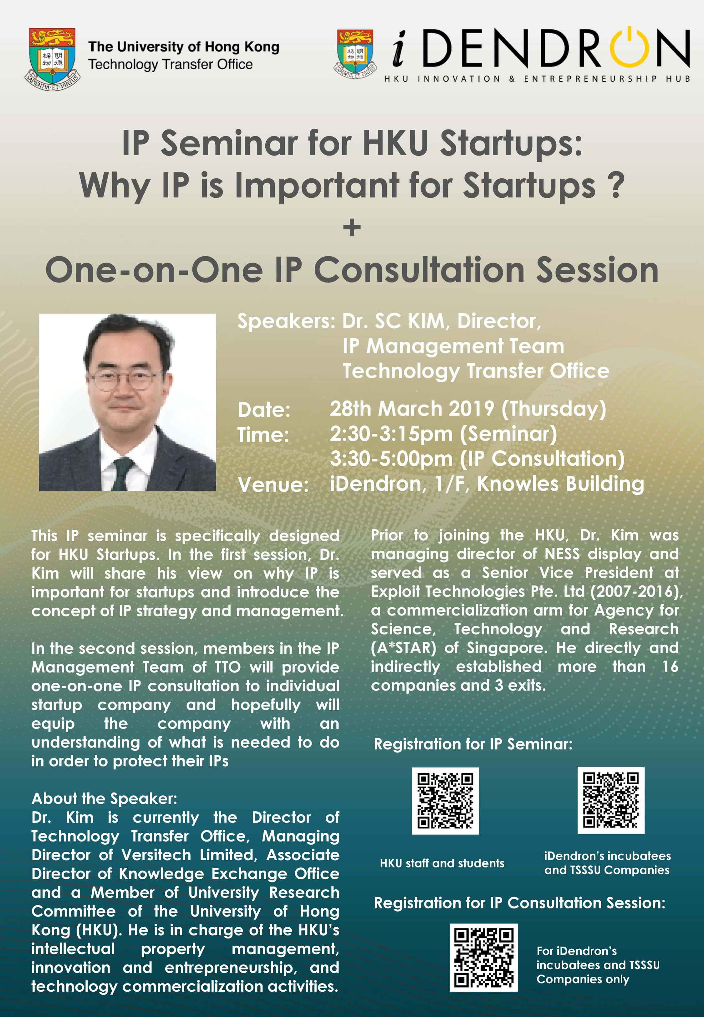 IP Seminar for Startups