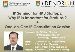 IP Seminar for HKU Startups