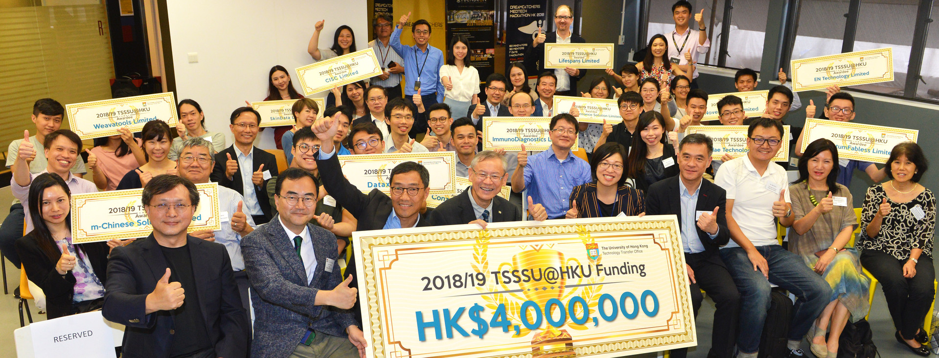 2018/19 TSSSU@HKU Award Celebration Gathering