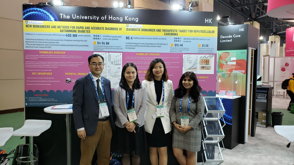 BIO International Convention (BIO) 2019 gallery photo 1