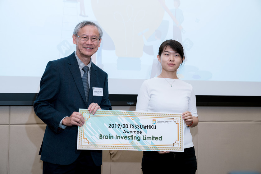 25 HKU start-up companies receive funding from TSSSU@HKU and iDendron Incubation Programme launches gallery photo 16