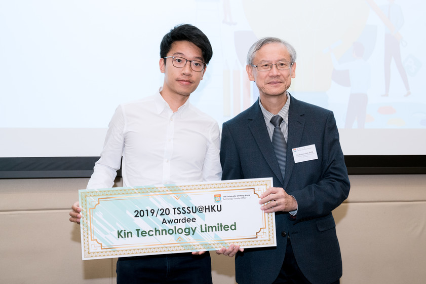 25 HKU start-up companies receive funding from TSSSU@HKU and iDendron Incubation Programme launches gallery photo 24