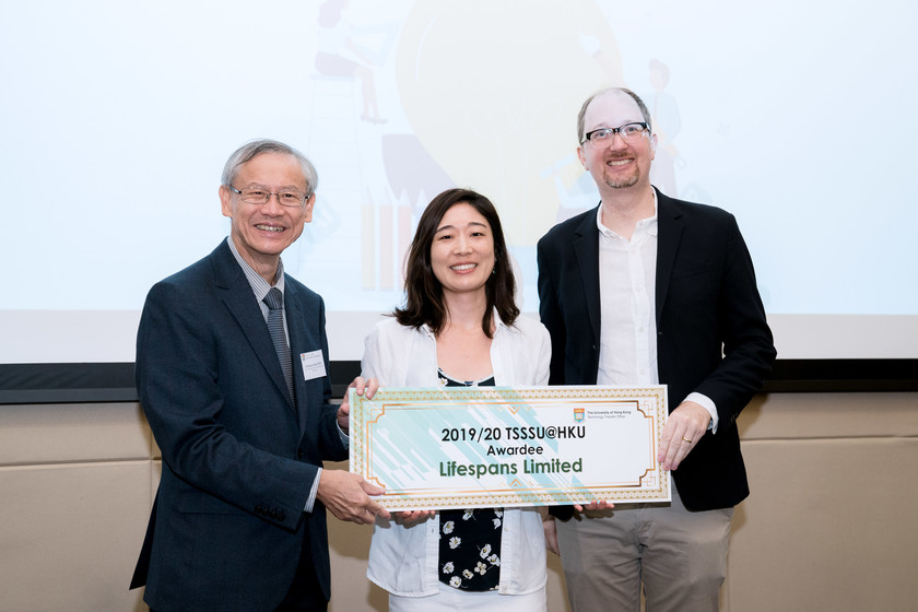 25 HKU start-up companies receive funding from TSSSU@HKU and iDendron Incubation Programme launches gallery photo 25