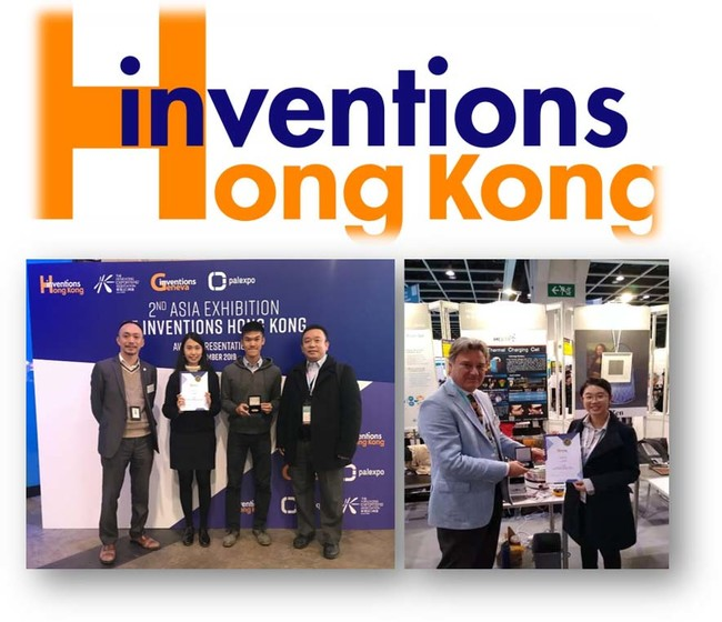 Two HKU DreamCatcher companies win Gold and Silver prizes at the 2nd Asia Exhibition of Inventions Hong Kong gallery photo 1