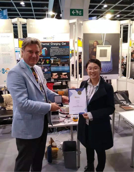 Two HKU DreamCatcher companies win Gold and Silver prizes at the 2nd Asia Exhibition of Inventions Hong Kong gallery photo 2