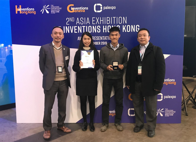 Two HKU DreamCatcher companies win Gold and Silver prizes at the 2nd Asia Exhibition of Inventions Hong Kong gallery photo 3