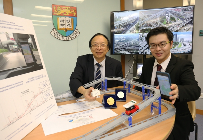 HKU Urban Studies and Planning team offers novel solution to a GPS blind spot for safer and smarter driving experience in multilevel road networks gallery photo 1