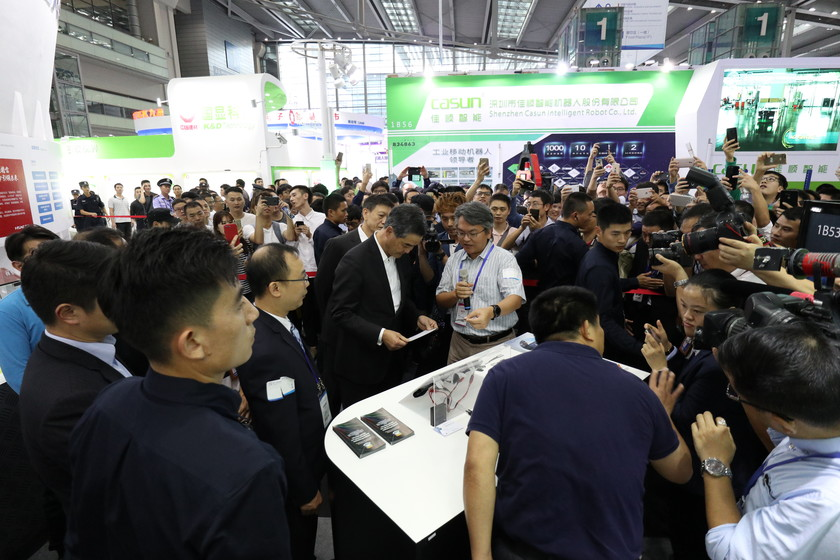 China High-Tech Fair 2017 gallery photo 2