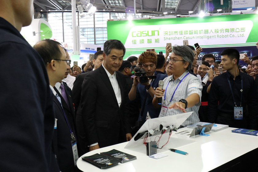 China High-Tech Fair 2017 gallery photo 3