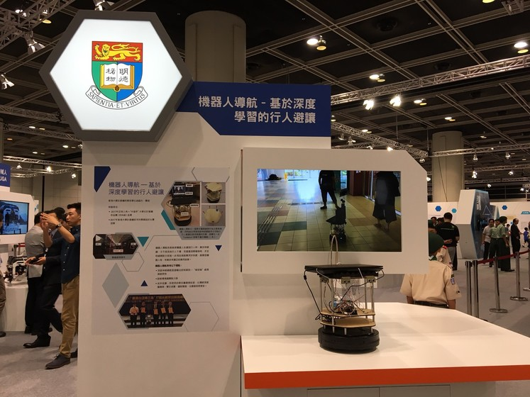 InnoTech Expo 2017 gallery photo 3