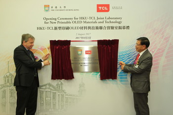 HKU partners with TCL to establish a Joint Research Laboratory for New Printable OLED Materials and Technology