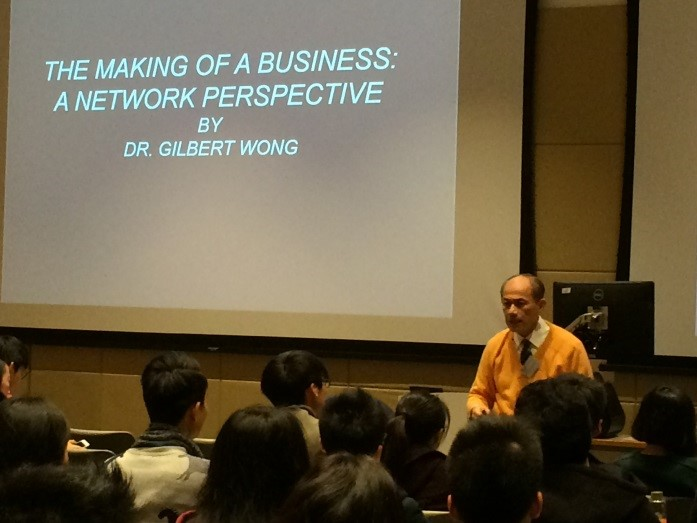 Entrepreneurship Academy 2016 - The Making of a business: A network perspective gallery photo 1