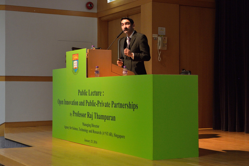 Public Lecture : Open Innovation and Public-Private Partnerships gallery photo 4
