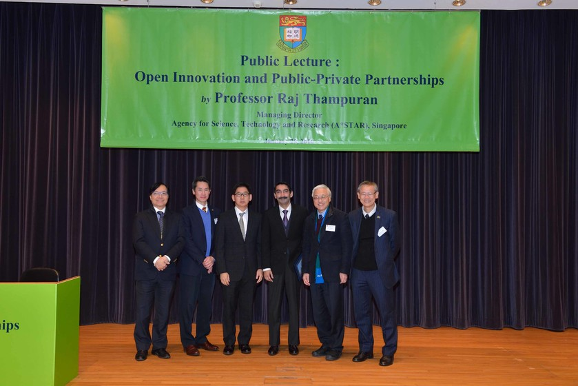 Public Lecture : Open Innovation and Public-Private Partnerships gallery photo 1
