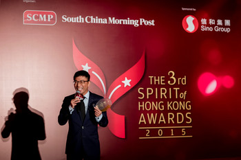 "Winner of ""The 3rd Spirit of Hong Kong Awards 2015"""