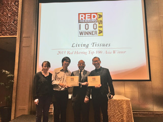 Winner of Red Herring's 2015 Top 100 Asia Award - Living Tissues Company Limited