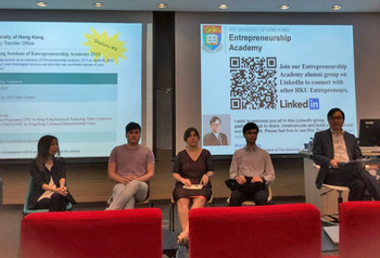 Entrepreneurship Academy 2014 - Sharing Session by HKU Alumni