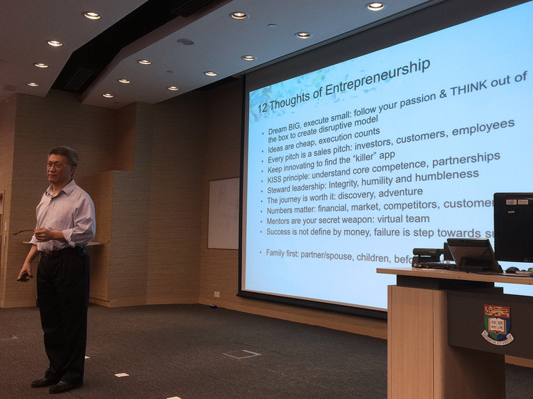 Transforming Technologists into Entrepreneurs gallery photo 1