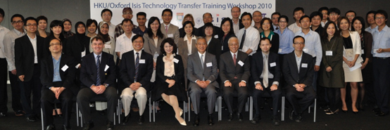 Joint HKU/Oxford Isis Technology Transfer Training Workshop gallery photo 1