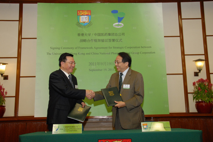 HKU Joins Hands with China National Pharmaceutical Group Corporation in Translational Pharmaceutical R&D gallery photo 1