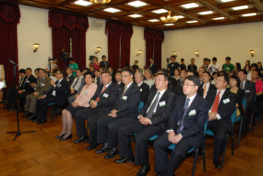 HKU Joins Hands with China National Pharmaceutical Group Corporation in Translational Pharmaceutical R&D gallery photo 4