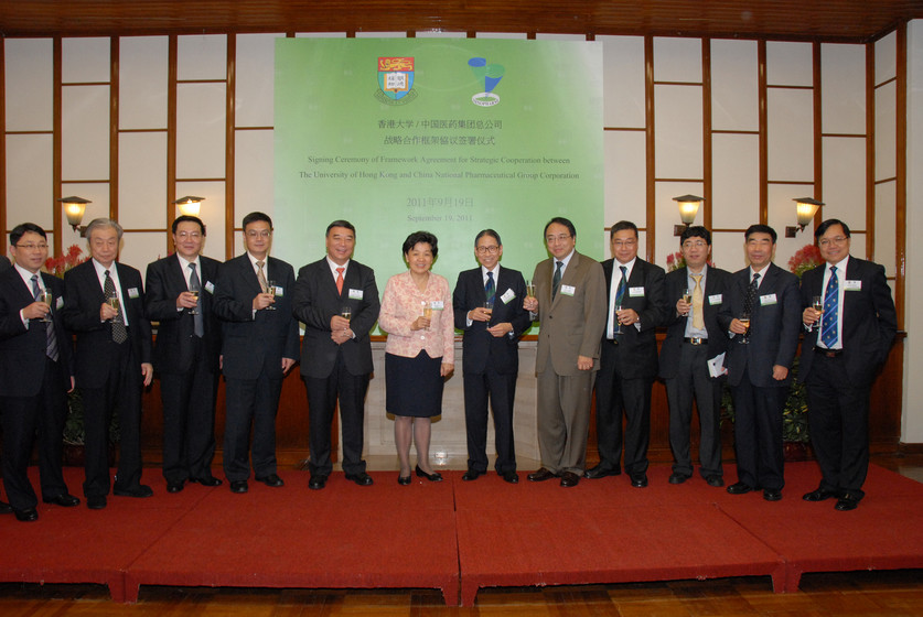 HKU Joins Hands with China National Pharmaceutical Group Corporation in Translational Pharmaceutical R&D gallery photo 5
