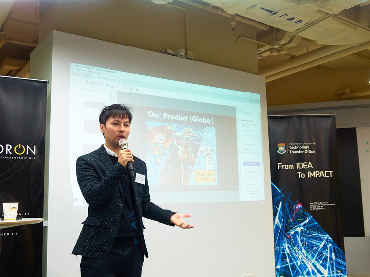 Sharing Session by Co-Founder & CEO of a Successful Mobile Game Start-up Company - Twitchy Finger Ltd gallery photo 4