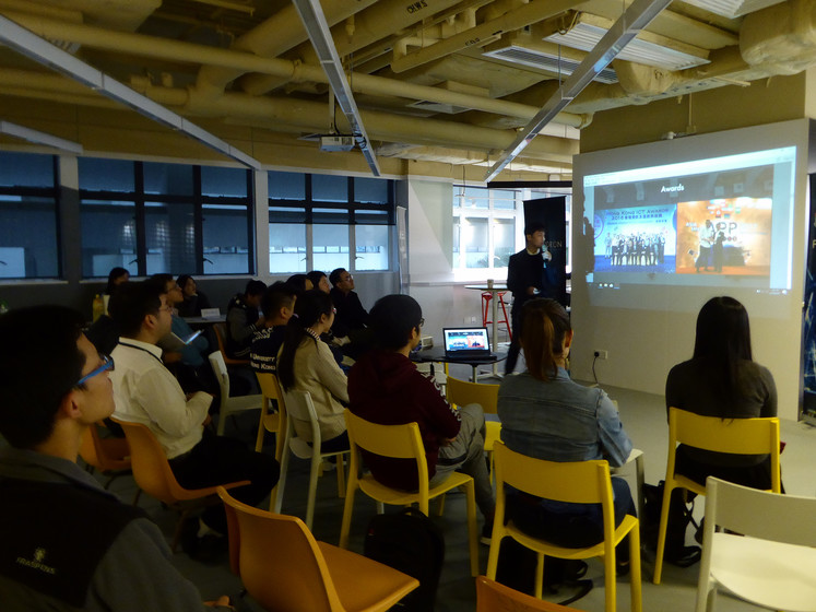 Sharing Session by Co-Founder & CEO of a Successful Mobile Game Start-up Company - Twitchy Finger Ltd gallery photo 5
