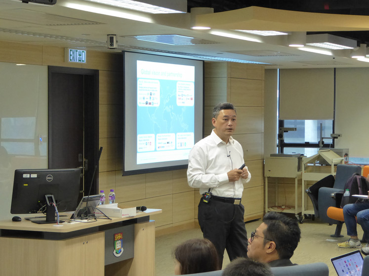 Lecture: Innovation and Entrepreneurship - opportunities for start-ups in Hong Kong gallery photo 3