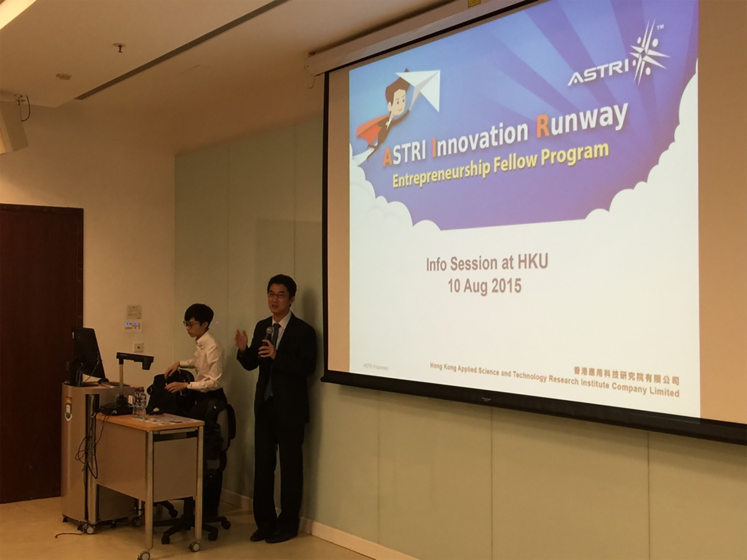 ASTRI Innovation Runway (AIR) Info Session and Launching Ceremony cum Entrepreneurship Forum gallery photo 1