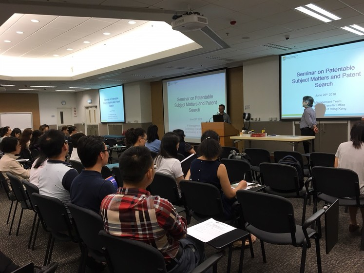 Seminar on Patentable Subject Matters and Patent Search Basic for School of Chinese Medicine gallery photo 1