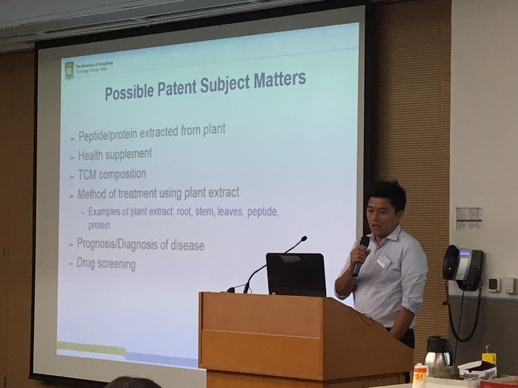 Seminar on Patentable Subject Matters and Patent Search Basic for School of Chinese Medicine gallery photo 4