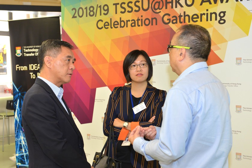 2018/19 TSSSU@HKU Award Celebration Gathering gallery photo 1