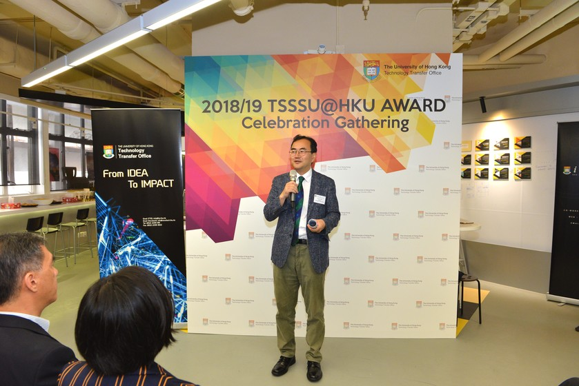2018/19 TSSSU@HKU Award Celebration Gathering gallery photo 3