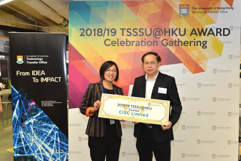 2018/19 TSSSU@HKU Award Celebration Gathering gallery photo 8