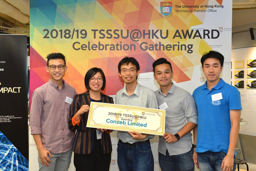 2018/19 TSSSU@HKU Award Celebration Gathering gallery photo 9