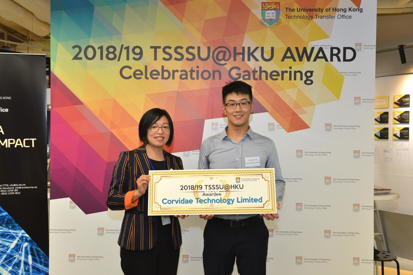 2018/19 TSSSU@HKU Award Celebration Gathering gallery photo 10